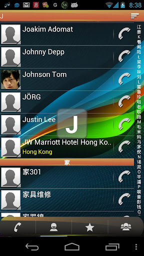 【免費通訊App】RocketDial Colorful Theme-APP點子