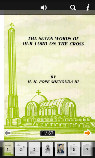 7 Words of Our Lord on Cross