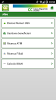 Screenshot of CRCento SmartBank