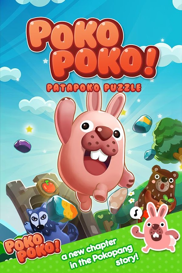 LINE PokoPoko Screenshot 0