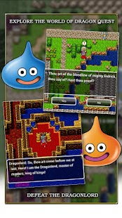 DRAGON QUEST- screenshot thumbnail