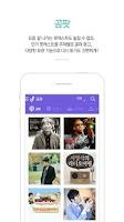 Screenshot of 곰오디오 - 가사, 팟캐스트를 지원하는 뮤직 플레이어