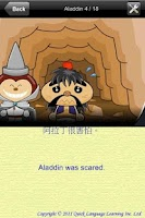 Screenshot of Aladdin