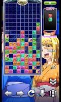 Screenshot of 大海2LINE揃え
