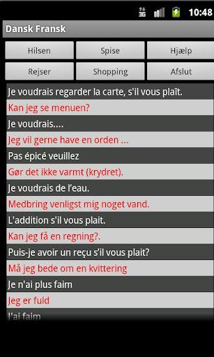 【免費教育App】French Danish Dictionary-APP點子