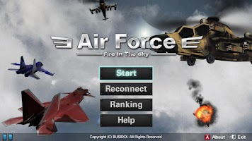 Screenshot of AirForce for LGU+ SmartTV