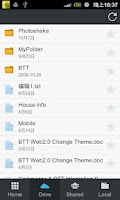 Screenshot of MaxDrive(Google Drive)