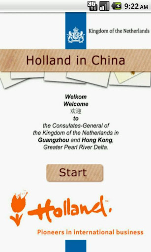 Holland in China