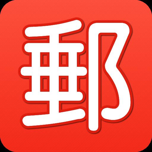 郵便番号地図 工具 App LOGO-APP試玩