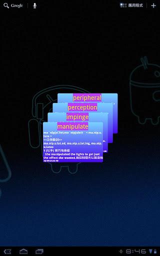 【免費書籍App】myabc for tablet-APP點子