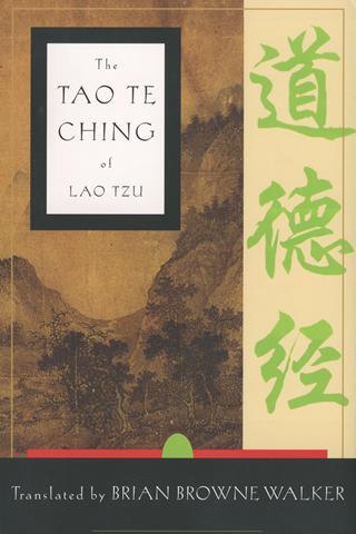 Tao te Ching - Free