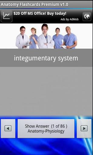 免費醫療App|Anatomy Flashcards Premium|阿達玩APP