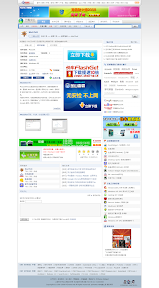 PChome.net 抄袭成风,无耻又垃圾 6