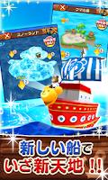 Screenshot of クマ、世界を釣る![登録不要の直感型釣りゲーム]
