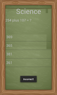 QuizGame - screenshot