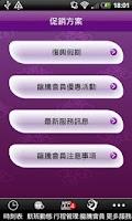 Screenshot of TransAsia
