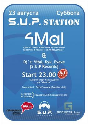 4Mal / S.U.P. Station #2 / 23 August 2008