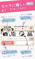 Screenshot of かわいいウィジェット♪ウィジェリー ~鏡,かがみ,時計~