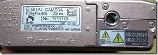 CA390018-1