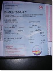 ticket03