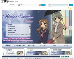 TBSアニメーション「ウィンターガーデン」公式HP
