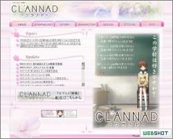 TBSアニメーション 「CLANNAD」公式ホームページ