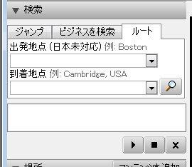 グーグルアース日本語版が無料でダウンロードでき …