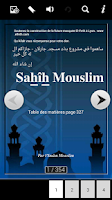 Screenshot of Sahih Muslim traduit français