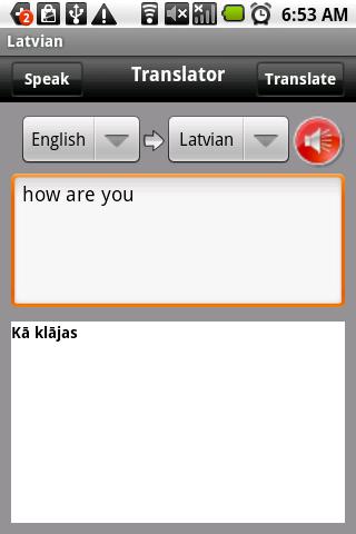 English Latvian Translator
