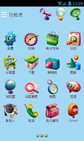 Screenshot of School GO LAUNCHER THEME