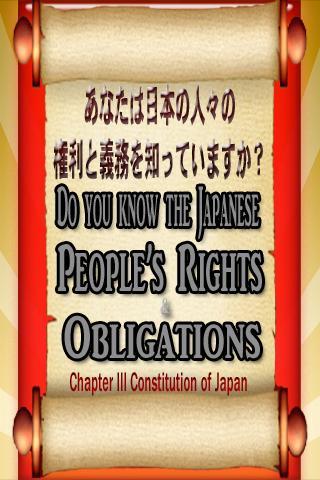 Constitution of Japan 日本国憲法と民法
