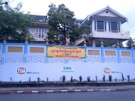 Yatanar Viman Monastery