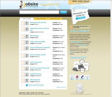 Jobsite - Έξυπνη εύρεση εργασίας - Ενημερωθείτε καθημερινά για νέες αγγελίες μέσω RSS
