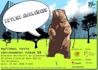 NYEF08 Poster
