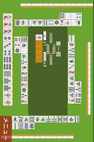 Screenshot of Andjong