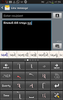 Screenshot of PaniniKeypad Gujarati IME