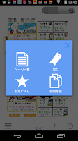 Screenshot of 指さし会話 韓国 韓国語 -旅行会話に使えるフレーズ1200
