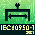 安全規格支援アプリ【IEC60950-1】 icon
