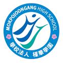 목포중앙고등학교 icon