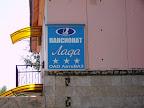 Наследие советского автопрома: пансионат Лада