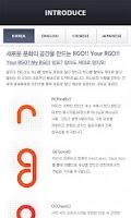 Screenshot of RGO Radio