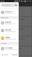 Screenshot of Joongang ilbo