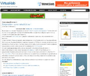 виртуальная лаборатория блоггера