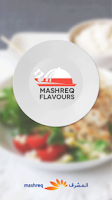 Screenshot of Mashreq Flavours