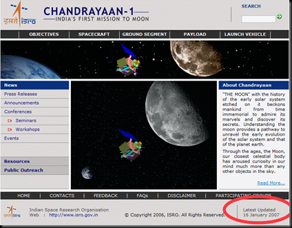 chandrayaan-mission-official-site