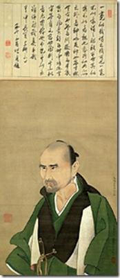 Sato Issai