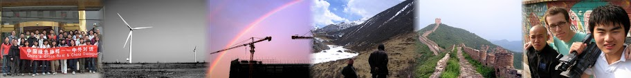 collage scenic