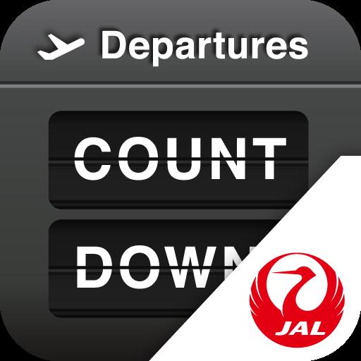 JAL Countdown 旅遊 App LOGO-硬是要APP