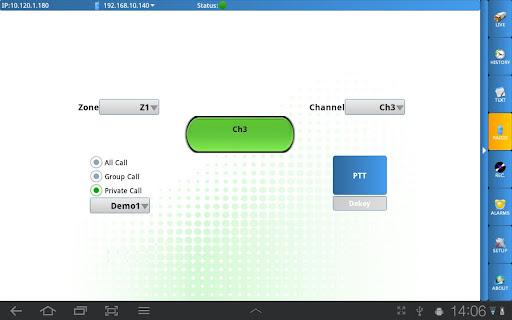 【免費通訊App】SafeMobile Dispatch Demo-APP點子