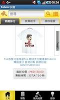 Screenshot of Yahoo Hong Kong Auctions